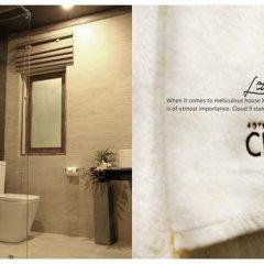 Hotel Cloud Nine ванная