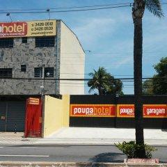 Отель Poupahotel парковка