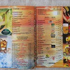 Отель Sunny Fort Studio Болгария, Солнечный берег - отзывы, цены и фото номеров - забронировать отель Sunny Fort Studio онлайн развлечения
