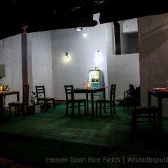 Отель Heaven Upon Rice Fields Шри-Ланка, Анурадхапура - отзывы, цены и фото номеров - забронировать отель Heaven Upon Rice Fields онлайн питание