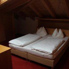 Отель Aparthotel Schindlhaus/Alpin комната для гостей фото 4