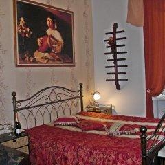 Апартаменты Sunny Esplanade by Old Town удобства в номере