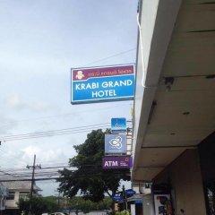 Grand Tower Hotel 2* Стандартный номер с двуспальной кроватью фото 6