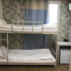 Отель Huga Haus Guest House Южная Корея, Сеул - отзывы, цены и фото номеров - забронировать отель Huga Haus Guest House онлайн комната для гостей