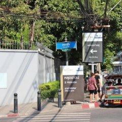 Home Base Hostel Adults Only Бангкок городской автобус