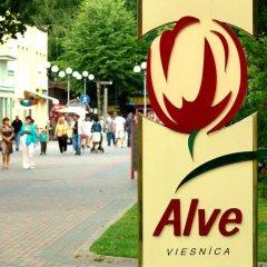 Alve Hotel детские мероприятия