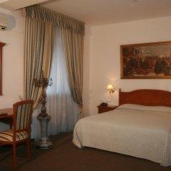 Academy Dnepropetrovsk Hotel 4* Улучшенный номер с различными типами кроватей фото 6