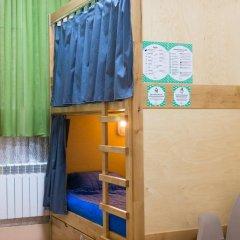 DREAM Hostel Zaporizhia Кровать в общем номере с двухъярусными кроватями фото 4