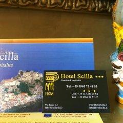 Hotel Scilla 3* Номер Эконом разные типы кроватей