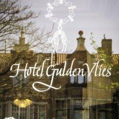 Hotel Gulden Vlies 2* Стандартный номер с различными типами кроватей фото 16