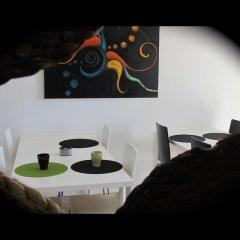 Отель Arthouse Ericeira Мафра питание фото 3