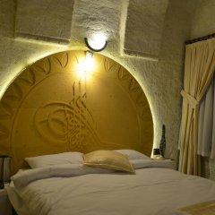 Отель Sakli Cave House 3* Полулюкс фото 10
