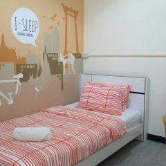I-Sleep Silom Hostel Номер Делюкс с различными типами кроватей фото 3