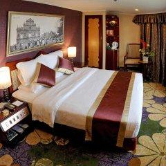 Hotel Guia комната для гостей фото 3