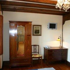 Отель Posada El Hidalgo комната для гостей