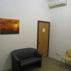 Hostel Smile-Dnepr Днепр комната для гостей фото 4
