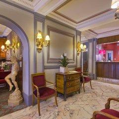 Hotel De Seine гостиничный бар