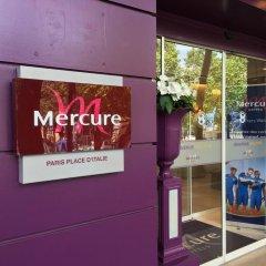 Отель Mercure Paris Place d'Italie интерьер отеля фото 2