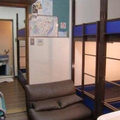 Dorm Hostel Ebisuya Токио комната для гостей фото 3