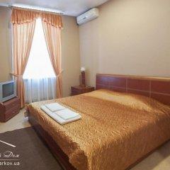 Гостиница Гостинный Дом Стандартный номер двуспальная кровать фото 6