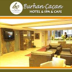 BC Burhan Cacan Hotel & Spa & Cafe интерьер отеля