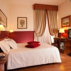 Cosmopolita Hotel 4* Стандартный номер с различными типами кроватей фото 8