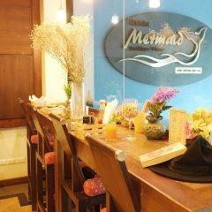 Отель Lanta Mermaid Boutique House Ланта питание фото 3