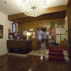Tivoli Hotel интерьер отеля