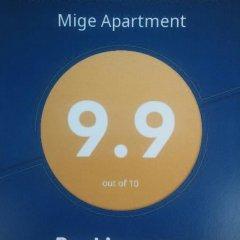 Апартаменты Mige Apartment спортивное сооружение