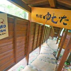 Отель Kusayane No Yado Ryunohige Хидзи спортивное сооружение