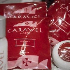 Hotel Caravel Рим гостиничный бар