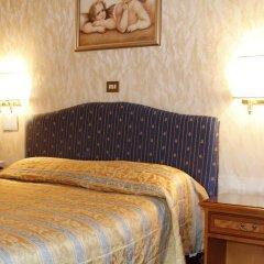 Hotel Bled 3* Стандартный номер с двуспальной кроватью