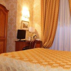 Отель Pace Helvezia 4* Стандартный номер с различными типами кроватей фото 3