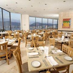 Отель Park Royal Acapulco - Все включено 3* Стандартный номер с разными типами кроватей фото 4