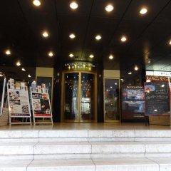 Отель Miyako Hakata Хаката детские мероприятия