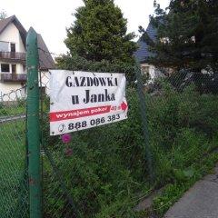 Отель Gazdówka u Janka Польша, Закопане - отзывы, цены и фото номеров - забронировать отель Gazdówka u Janka онлайн парковка
