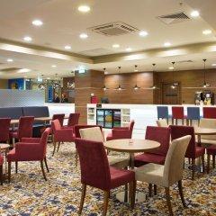 Гостиница Hampton by Hilton Moscow Strogino (Хэмптон бай Хилтон) гостиничный бар