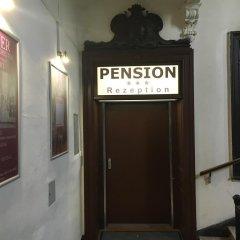 Отель Pension Ani - Fallstaff Вена интерьер отеля фото 2