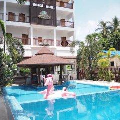 Отель Pranee Amata 3* Номер Делюкс с различными типами кроватей