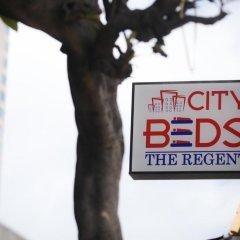 Отель City Beds The Regent Шри-Ланка, Коломбо - отзывы, цены и фото номеров - забронировать отель City Beds The Regent онлайн спортивное сооружение