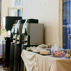 Host Hotel Venice Венеция помещение для мероприятий