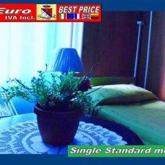 Отель Santa Oliva Homestay Италия, Палермо - отзывы, цены и фото номеров - забронировать отель Santa Oliva Homestay онлайн помещение для мероприятий фото 2