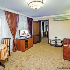 Гостиница Вятка комната для гостей фото 5