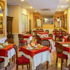 Welcome Piram Hotel 4* Полулюкс с различными типами кроватей фото 11