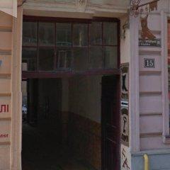 Гостиница Mieszkanie na Szpitalnej Львов парковка
