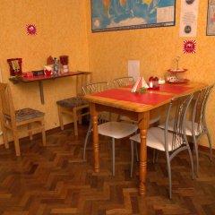 Гостиница Like Hostel Саранск в Саранске 5 отзывов об отеле, цены и фото номеров - забронировать гостиницу Like Hostel Саранск онлайн питание