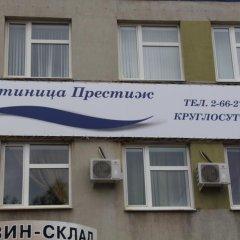Мини-отель Престиж городской автобус