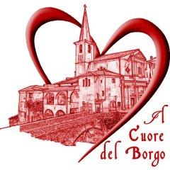 Отель Il Cuore del Borgo Боргомаро приотельная территория фото 2