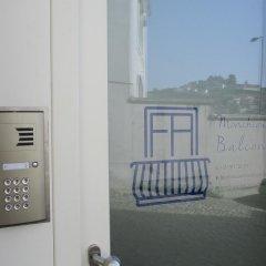 Отель Monchique´s Balcony удобства в номере фото 2