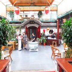 Palace Hotel Forbidden City интерьер отеля